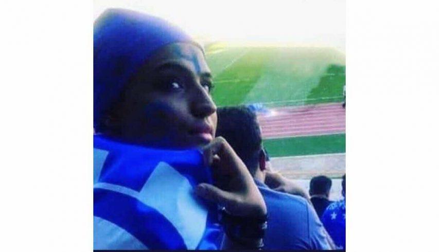 Iran : Sahar Khodayari, morte pour avoir voulu aller au stade !